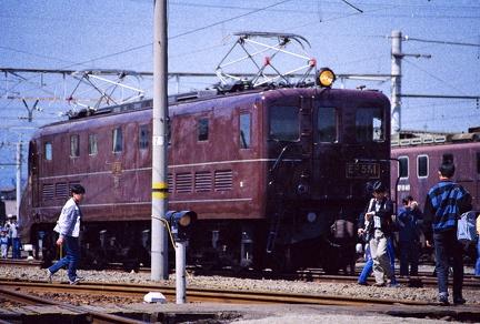 19850331 04