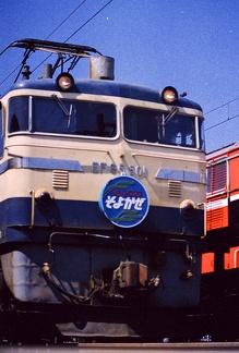 19850331 06