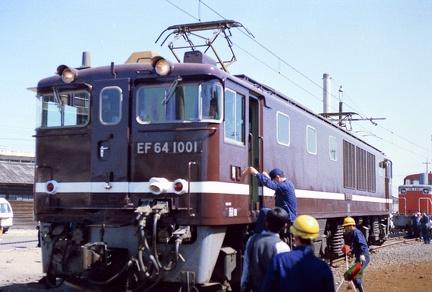 19850331 08