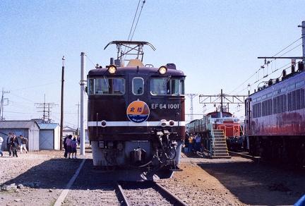 19850331 10