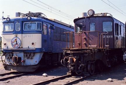 19850331 11