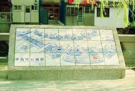 1989 shugaku 50
