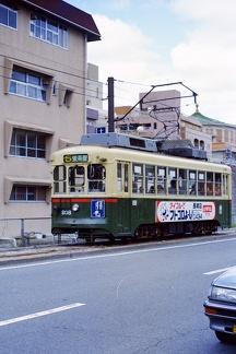 1989 shugaku 68
