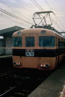 early1980 01