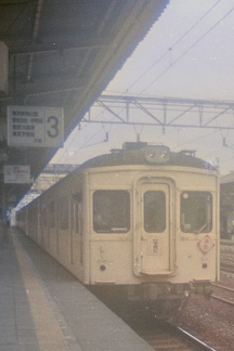 early1980 26