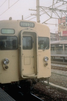 early1980 27