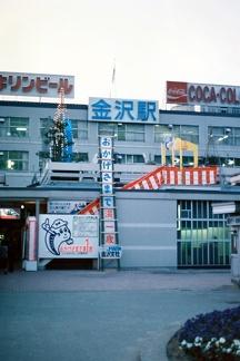 kanazawa 1990w 05