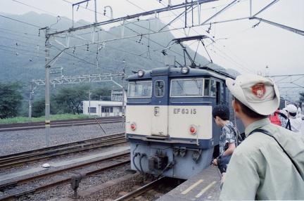 1987 usui 06