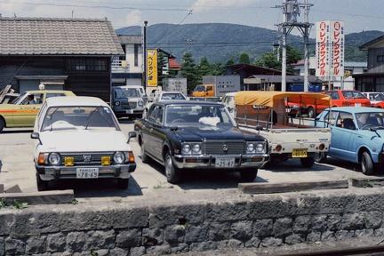 1987 usui 34