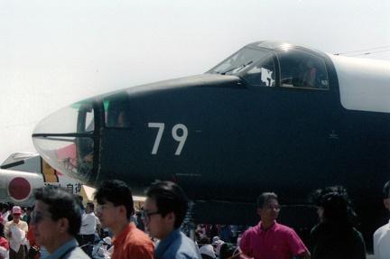 1990s Atsugi 15