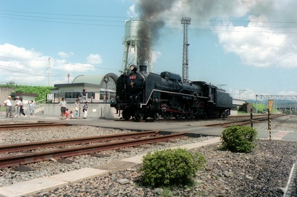 1990s Umekoji 02