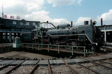 1990s Umekoji 05