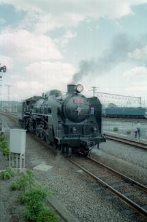 1990s Umekoji 07