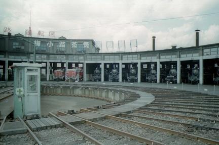 1990s Umekoji 08