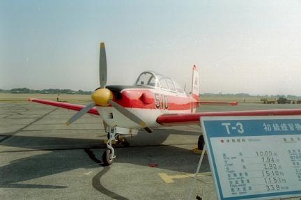 1990s iruma 03