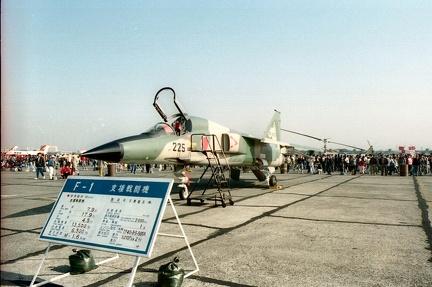 1990s iruma 09
