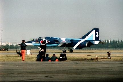 1990s iruma 19