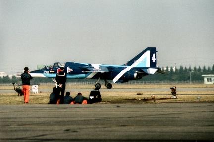1990s iruma 20
