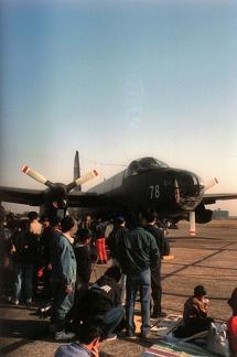 1990s iruma 28