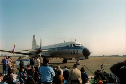 1990s iruma 29