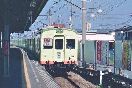 1991RJTA 04