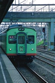 1991RJTA 08