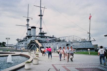 1992Yokosuka 15