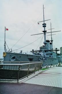 1992Yokosuka 17