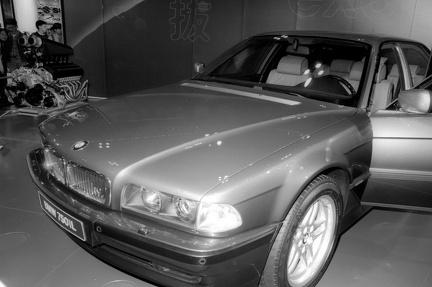 1995TMS31 05
