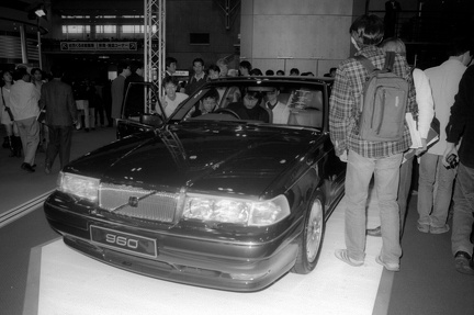 1995TMS31 11