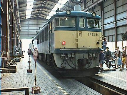 19990509 03