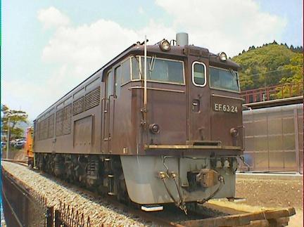 19990509 23
