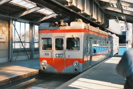 eno1990 03