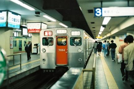 hakone1990s 01