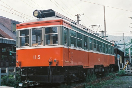 hakone1990s 12