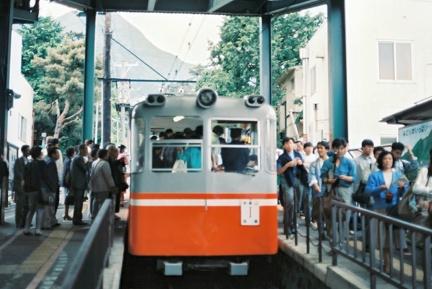hakone1990s 14