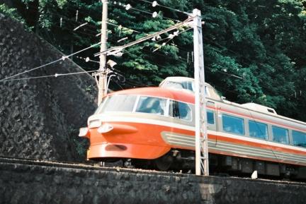 hakone1990s 16