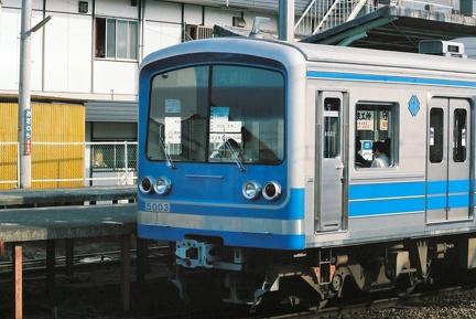 hakone1990s 18