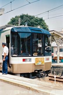 iida1990 10