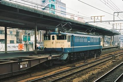 omiya 1990w 05