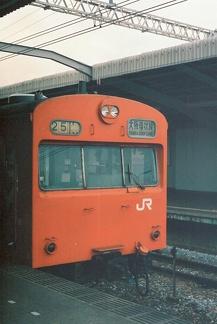 osaka 1990s 01
