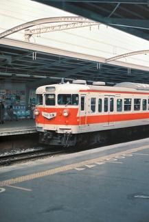 osaka 1990s 02