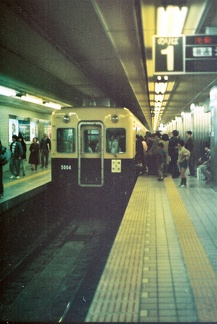 osaka 1990s 26