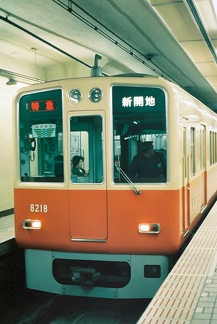 osaka 1990s 27
