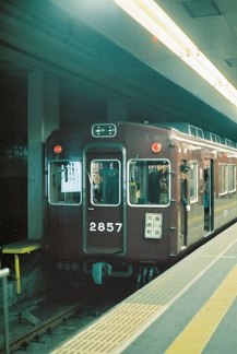 osaka 1990s 29