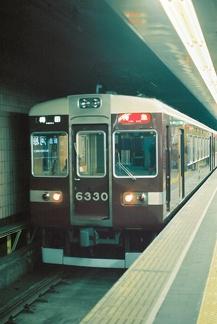 osaka 1990s 30