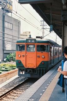 sagami1990 01