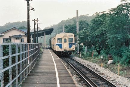 sagami1990 04