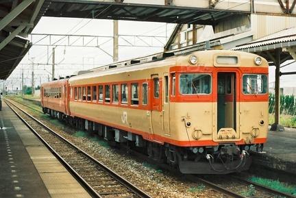 sakata1990 03