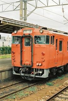 sakata1990 04